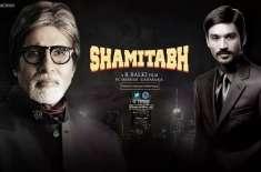 """بالی ووڈ میں نیا ٹرینڈ: فلم""""شمیتابھ""""کا آڈیو ٹریلر جاری"""