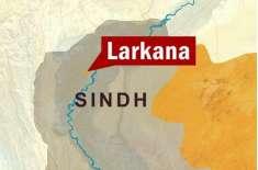 لاڑکانہ میں موٹر سائیکل رکشہ پر فائرنگ، 2 افراد جاں بحق، تیسرا زخمی