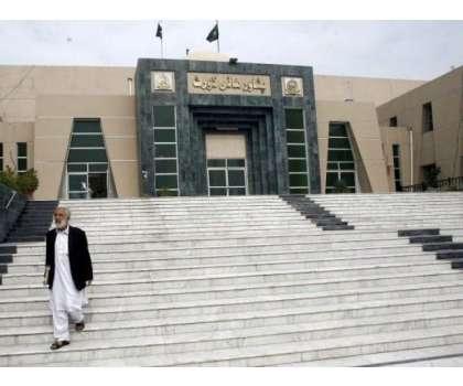 پشاور ہائی کورٹ ایبٹ آباد بینچ نے ڈی ای او ریاض سواتی کی سنیارٹی سے ..
