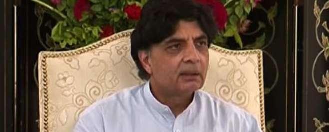 وزیر داخلہ کا مذاکرات کا جواب گولی سے دینے والوں کیخلاف جنگ کا اعلان،طالبان ..