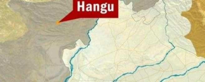 ہنگو میں گھر کے باہر دھماکے سے 5 بھائی اور ایک بہن جاں بحق ،  دھماکہ گھر ..