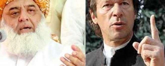 تحریک انصاف کے بعدجمعیت علماء اسلام (ف) نے بھی طالبان کی مذاکراتی کمیٹی ..
