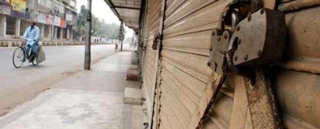 کارکنوں کےماورائےعدالت قتل کےخلاف ایم کیوایم کا کراچی سمیت سندھ بھرمیں ..
