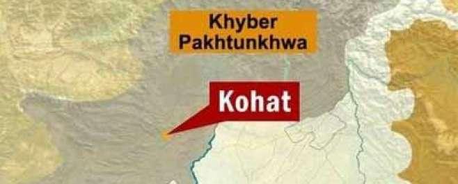 کوہاٹ ،گرلز ڈگری کالج کے قریب بم دھماکہ، 11افراد جاں بحق ، 5افراد زخمی، ..