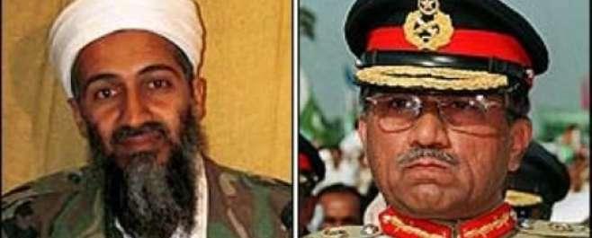 مشرف نے اسامہ کی حفاظت کیلئے آئی ایس آئی میں ڈیسک بنائی تھی،امریکی ..