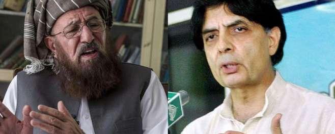 حکومتی مذاکراتی کمیٹی اور طالبان قیادت بنوں ایف آر میں ملاقات کریں ..