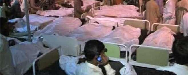 لاہور: واہگہ بارڈر کے قریب خود کش دھماکا، 45 افراد جاں بحق، متعدد زخمی، ..