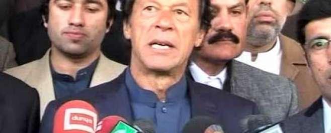وفاق خیبر پختونخوا حکومت کو ناکام کرنا چاہتا ہے، عمران خان