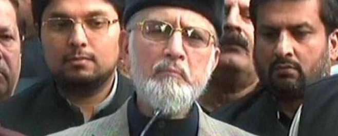 سانحہ ماڈل ٹاﺅن کی تحقیقات میں اداکاری کی گئی ،بلوچستان میں کارکن ..