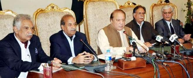 وزیراعظم پاکستان کابجلی کے نرخوں میں فی یونٹ2روپے32پیسے کی کمی کااعلان،