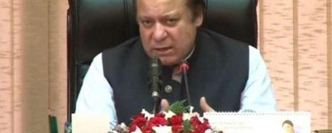 پشاور، واہگہ، کوئٹہ میں بربریت کرنیوالوں کو معاف نہیں کیا جائیگا، ..