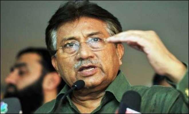 پرویز مشرف کو بیرون ملک جانے سے روکنے کیلئے درخواست دائر