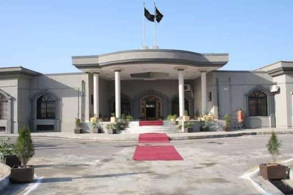 اسلام آباد ہائیکورٹ کا 12 جنوری تک ایچ ای سی کے مستقل چیئرمین کی تعیناتی ..