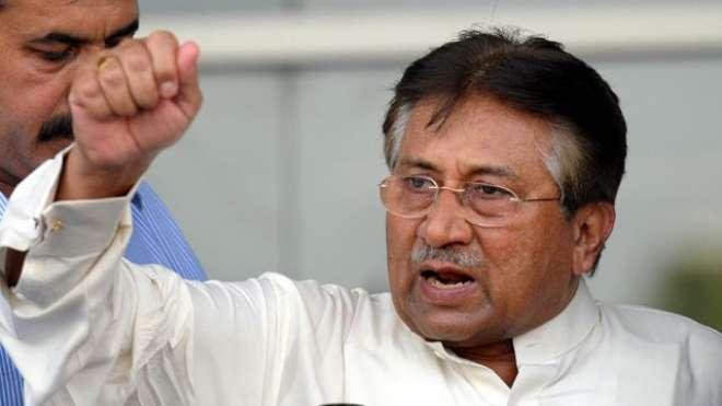 غداری کیس ، خصوصی عدالت نے پرویز مشرف کو ایک دن کیلئے استثنیٰ دیدیاکل ..
