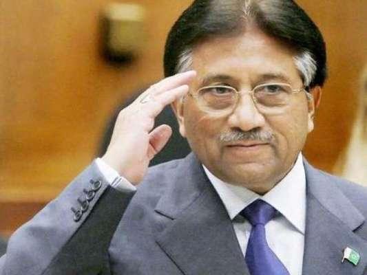 غداری کیس، پرویز مشرف کو مزید 2 روزحاضری سے استثنی مل گیا