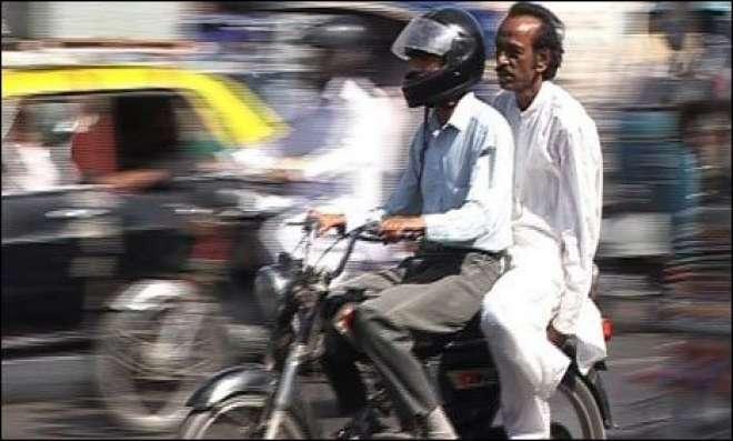 سندھ حکومت کا کراچی سمیت مختلف شہروں میں ڈبل سواری پر پابندی لگانے ..