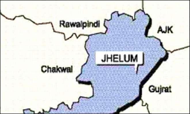 جہلم،تنازع پر18 لاکھ روپے بینک سے نکلواکر رقم کو آگ لگادی