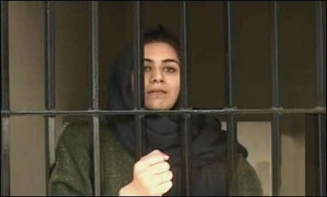 لاہور پولیس نے قاسم ضیا کی بیٹی کو ضمانت پر رہا کردیا