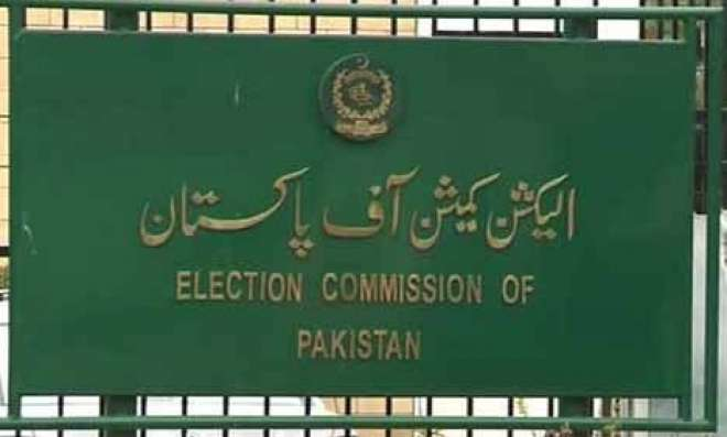 سندھ اور پنجاب کے لئے بلدیاتی انتخابات کے شیڈول میں توسیع