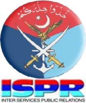 پاکستان نے سیزفائر کی خلاف ورزی نہیں کی، ترجمان پاک فوج