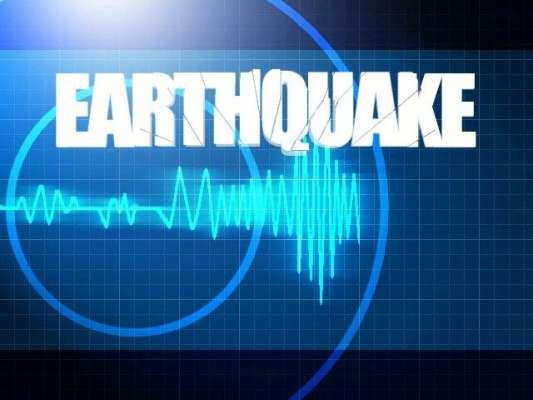 سوات ، مانسہرہ ، چترال اورگلگت بلتستان میں زلزلے کے جھٹکے