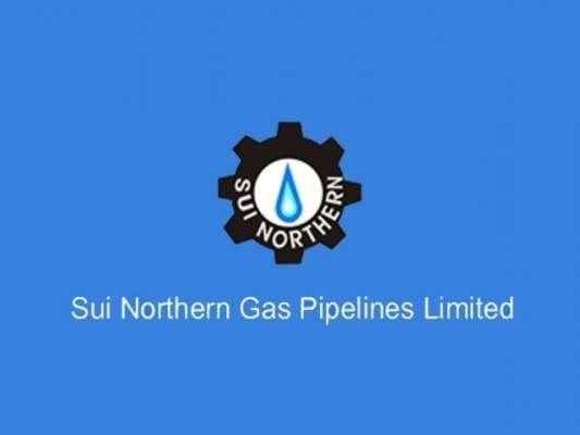 سوئی گیس کمپنی نے اوگرا سے یکم جنوری سے قیمت میں7فیصد اضافہ کرنے کی ..