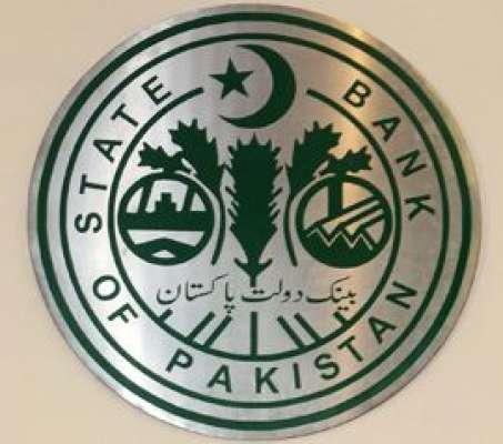 اسٹیٹ بینک آف پاکستان نے سال2014 کی پہلی مانیٹری پالیسی کا اعلان کر دیا، ..