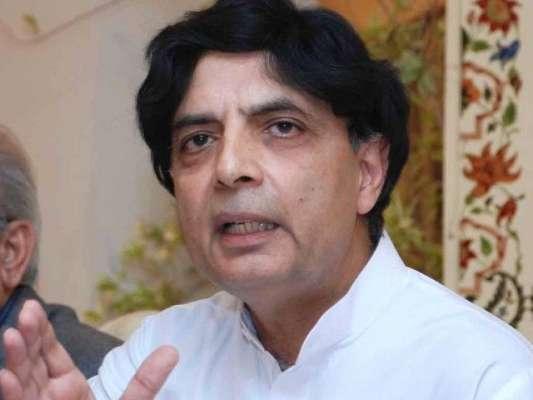 پاکستان حالت جنگ میں ہے ، نائن الیون کے بعد پاکستان غیر محفوظ اور دنیا ..