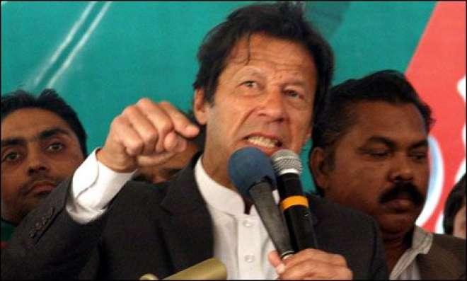 سیکیورٹی فورسز پر حملے کے ذمہ دار وزیراعظم خود ہیں، عمران خان
