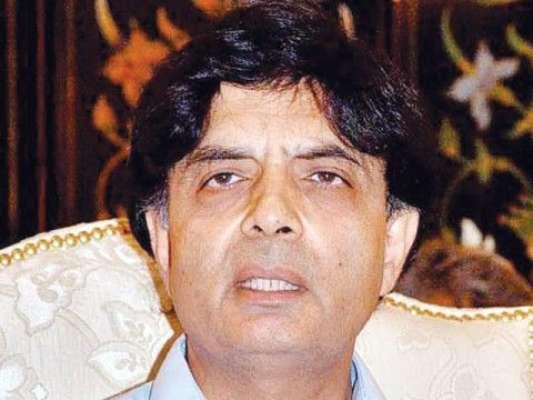 سیاسی رہ نما مذاکراتی عمل پر سیاست نہ کریں،چوہدری نثار علی خان