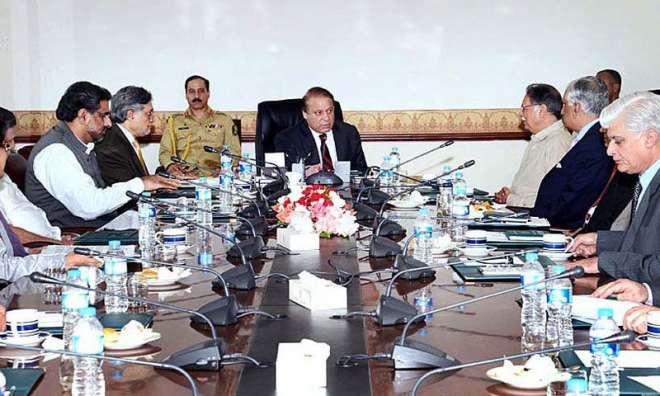 وفاقی کابینہ کا اجلاس آج ہوگا، قومی سلامتی پالیسی پیش کی جائےگی