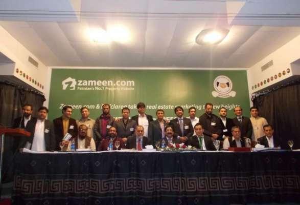 پراپرٹی کانفرنس: زمین ڈاٹ کام کی کراچی کے رئیلٹرز سے شراکت داری