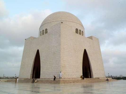 کراچی' دہشتگردوں کے لیے دہشت کی علامت بننے والے پولیس اہلکاروں کا ..