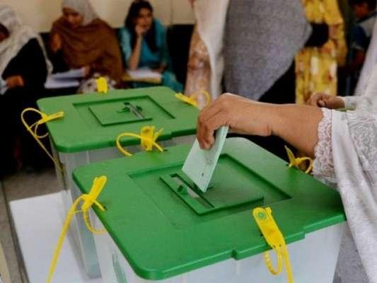 ضمنی الیکشن، این اے69 خوشاب اور پی کے 50 ہری پورمیں پولنگ کا عمل جاری
