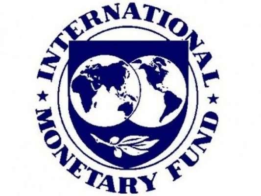 پاکستان کی معاشی کارکردگی کا جائزہ آئندہ ماہ ہوگا، آئی ایم ایف