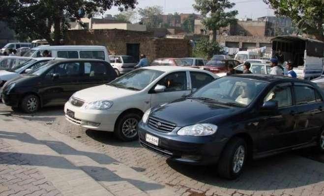لاہور، شہر کے پارکنگ اسٹینڈز غیرملکی کمپنیوں کو دینے کا فیصلہ