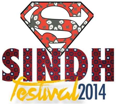 بلاول بھٹو زرداری کی نگرانی میں سندھ فیسٹیول کی 15روزہ تقریبات کا باقاعدہ ..