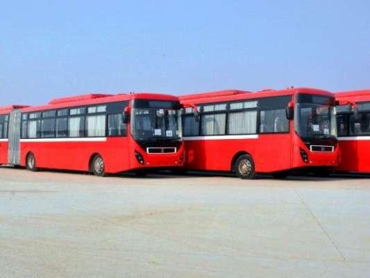 پنجاب کابینہ نے فیصل آباد، ملتان اور راولپنڈی میں میڑو بس منصوبے کی ..