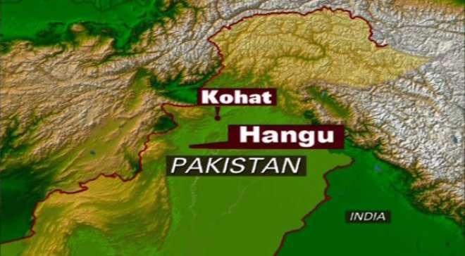 ہنگو، کچ بانڈامیں مسلح افراد کی اسکول پرفائرنگ،3 اساتذہ جاں بحق