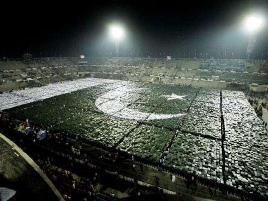 لاہور، سب سے بڑے انسانی پرچم کا ریکارڈ آج توڑا جائے گا