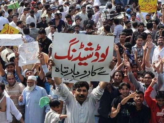 پنجاب اور سندھ کے کئی علاقوں میں بارہ گھنٹوں پر مشتمل طویل لوڈ شیڈنگ ..