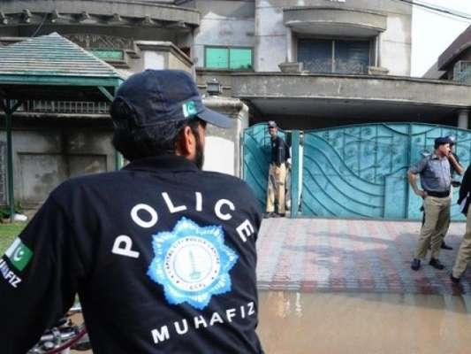 لاہور'صوبہ بھر میں افغان مہاجرین اورکا لعدم اور انتہا پسند تنظیموں ..