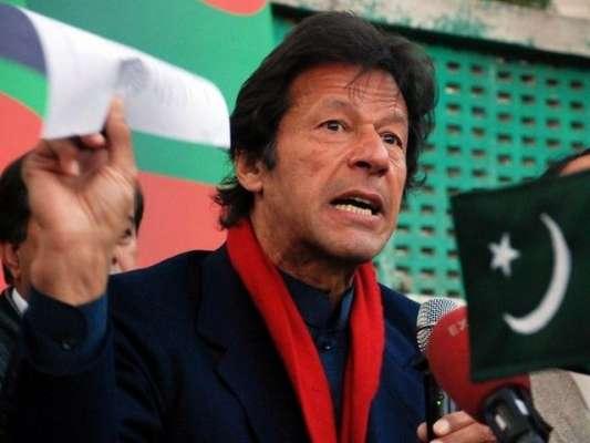مجھے طالبان خان کہنے والی جماعتوں نے خطے میں امریکا کی جنگ لڑی، عمران ..