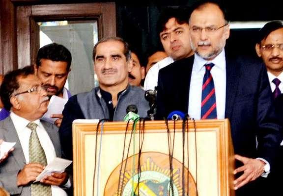 پاکستان کو ایشیاء کا ٹائیگر بنائیں گے ،پانچ سال بعد عوام کے پاس جائیں ..