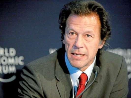 نرسوں کو زد وکوب کرنا حکومت پنجاب کاشرمناک عمل ہے،عمران خان