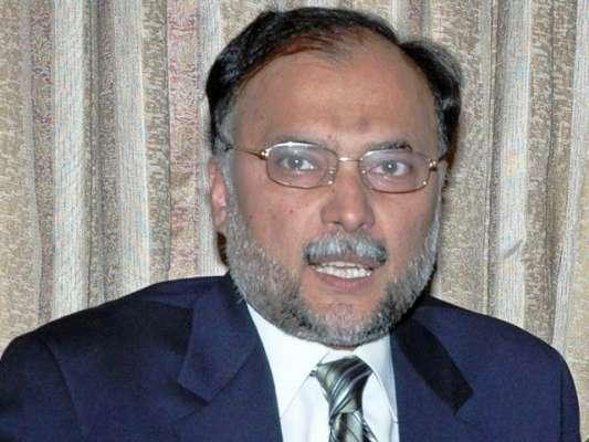 پانی کی قلت پاکستان کے لیے بڑا چیلنج ہے ، وفاقی وزیراحسن اقبال