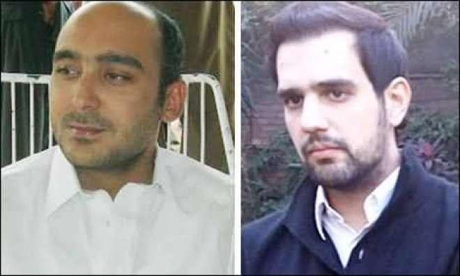 طالبان قیدیوں کی رہائی کے اعلان کے بعد گیلانی اور سلمان تاثیر خاندان ..
