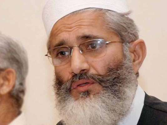 نو منتخب امیر جماعت اسلامی سراج الحق کل عہدے کا حلف اٹھائینگے