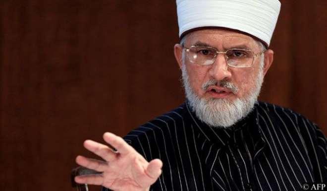 طاہر القادری نے گیارہ مئی کو ملک گیر احتجاج کا اعلان کر دیا