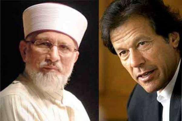 عوامی تحریک ، تحریک انصاف کا 11مئی سے احتجاج شروع کرنے کا اعلان